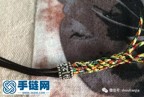 中国结之五彩六字真言手链