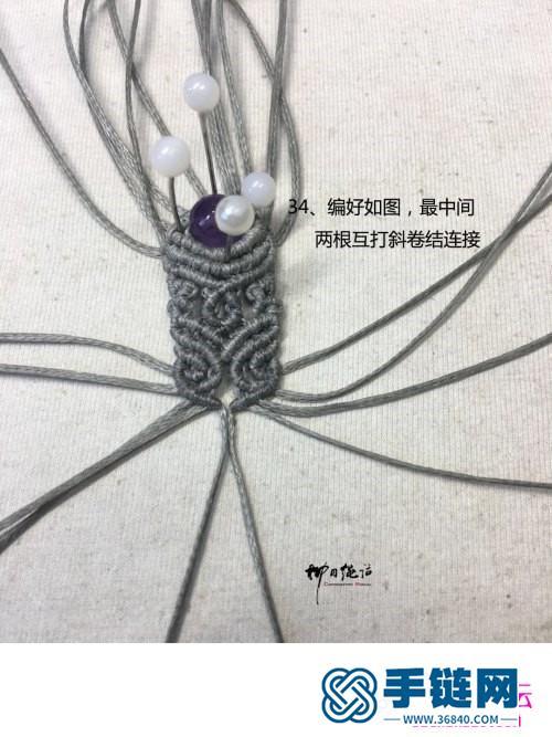扁蜡复古紫水晶圆珠宽戒指的详细制作图解