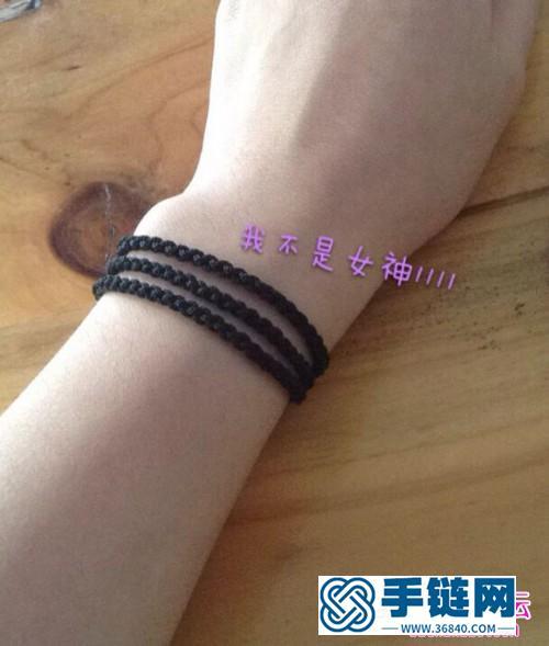 中国结编织三生绳手链教程