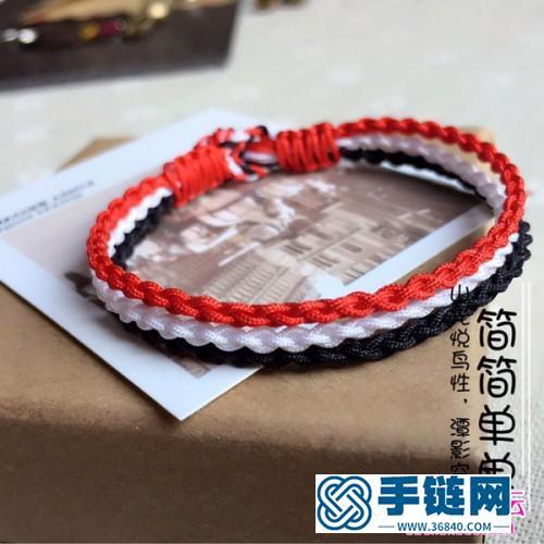 简单的三生手绳的制作方法