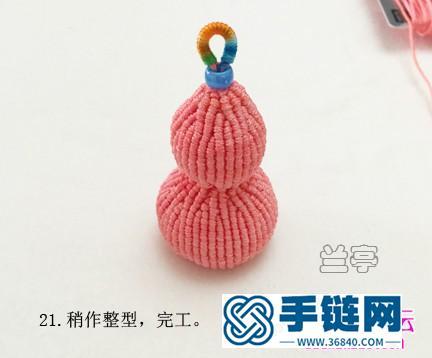 一步步教你绳编中葫芦的方法图片(兰亭作品)