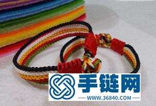 五彩绳手链的编法步骤图