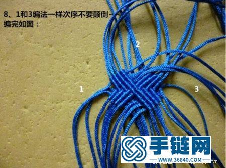 用绳子编四叶草 四叶草手链编法