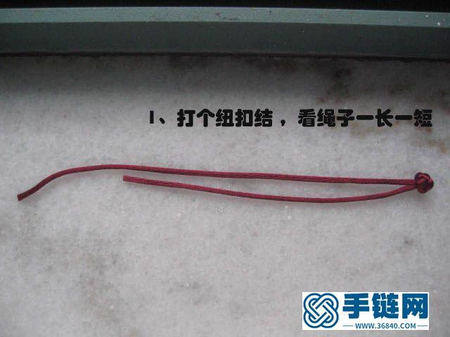 """少数民族风""""镯""""式手链"""