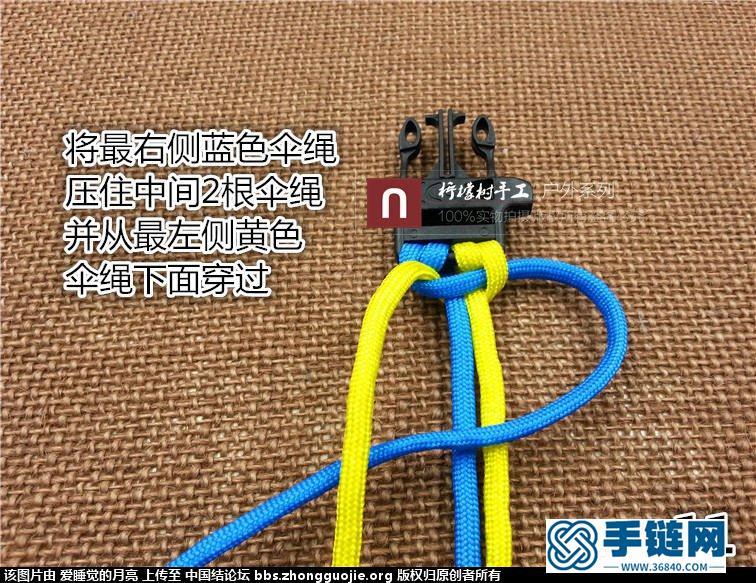 DIY 伞绳手链详细图解  丹佛掘金队