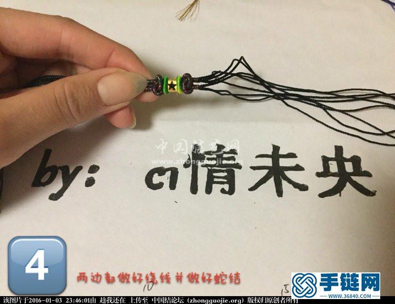 简单手绳:日月星辰金黄饰品手绳教程