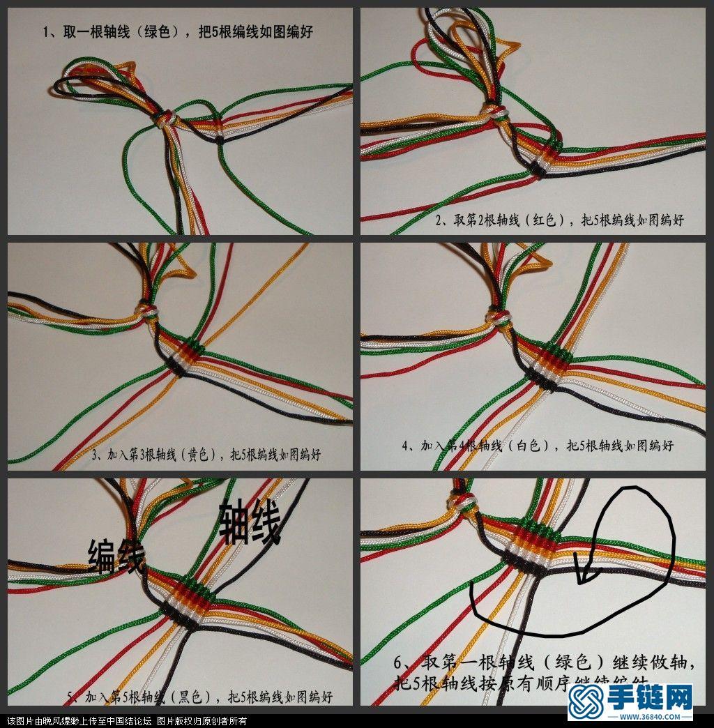 【原创】五色柱形手链