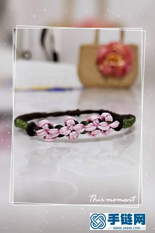 桃花朵朵开手链