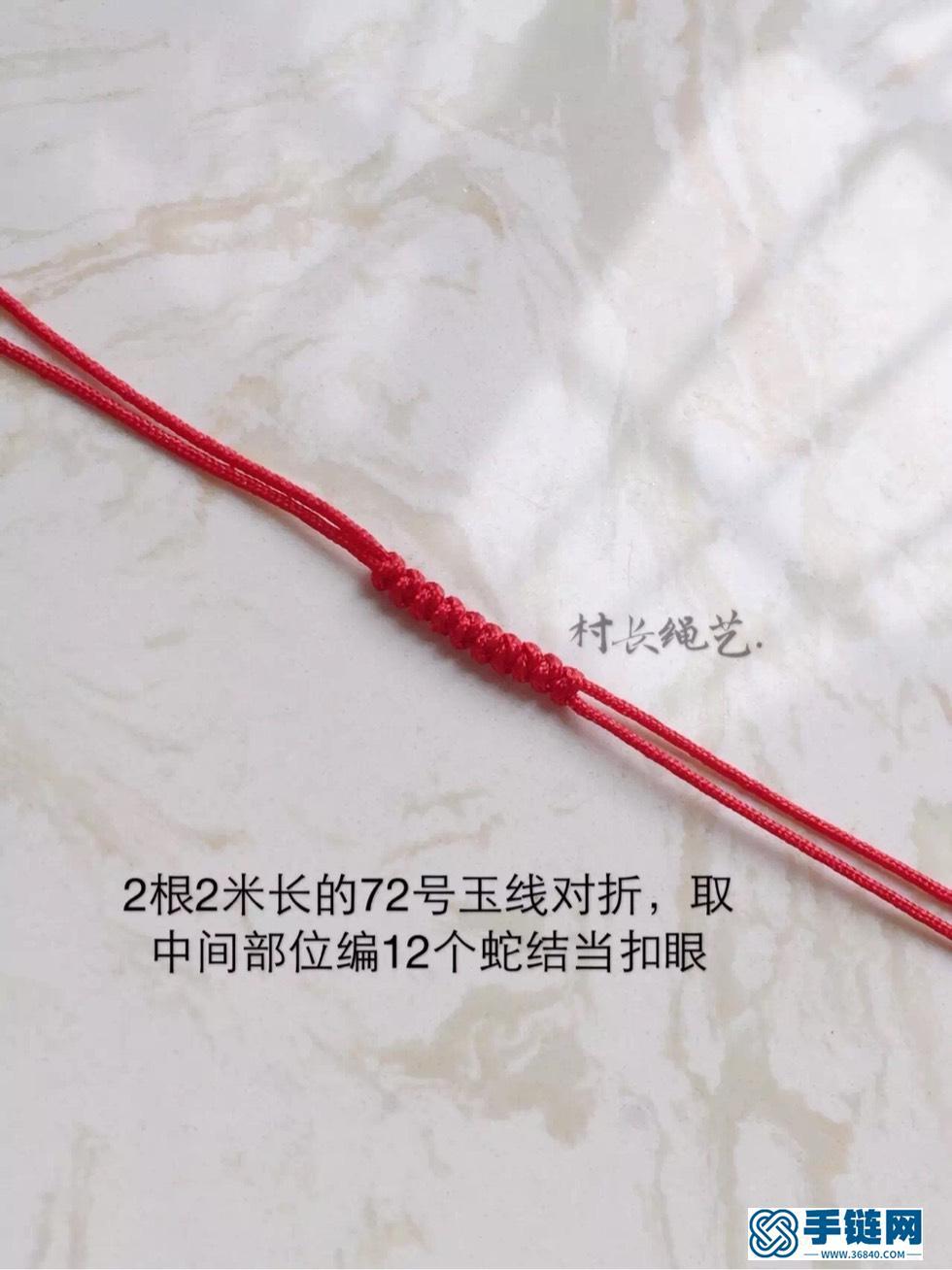 曼陀罗编绳图解,附详细手绳编法教程