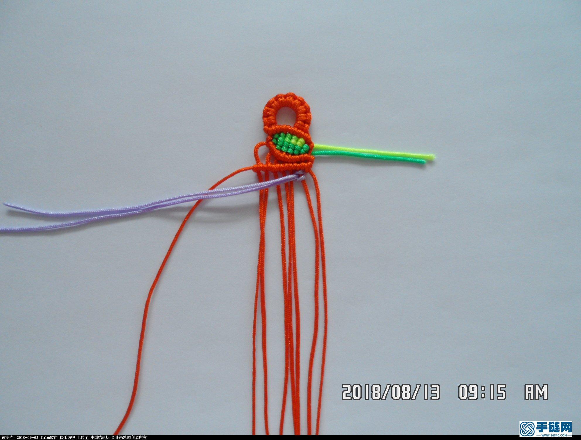 一款彩色树叶手绳的编法