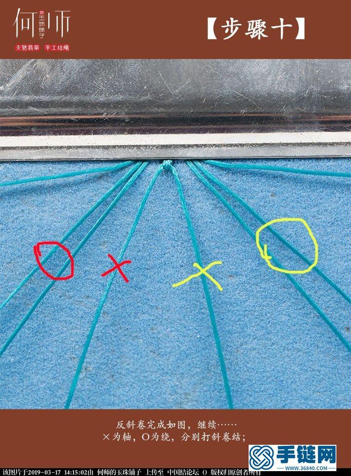【双股绕线斜卷扣项圈】——详细教程