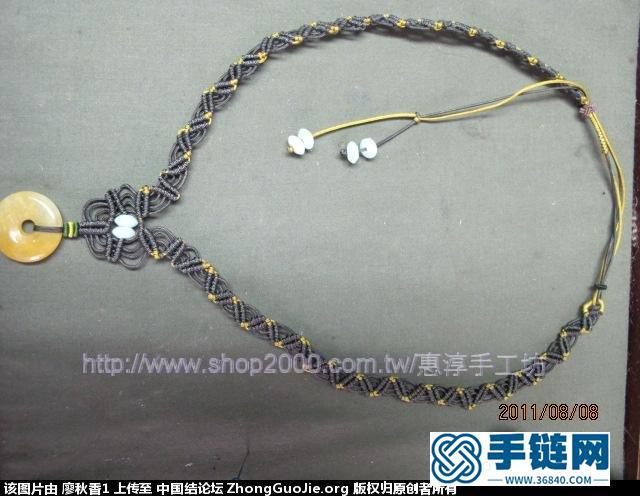 黃玉平安扣项链绳编法