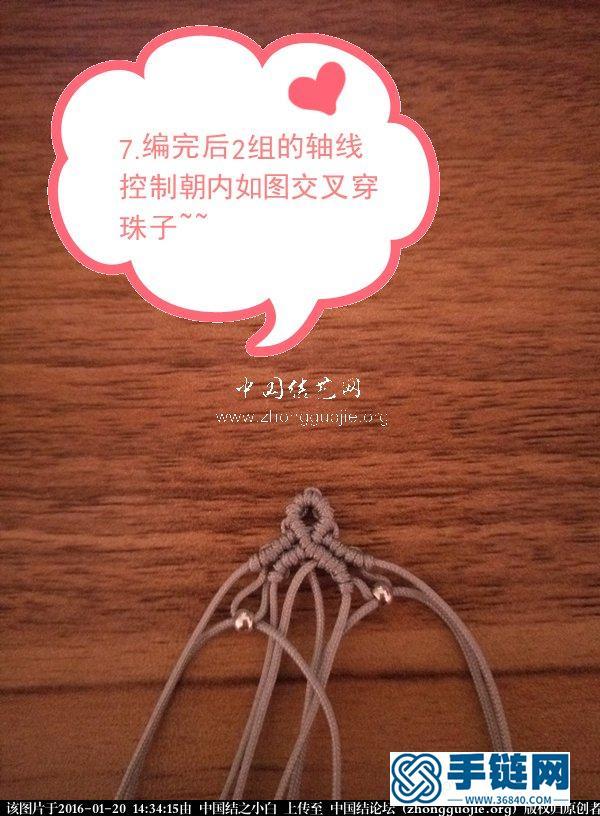 《耳环 1》根据外网作品而编~~