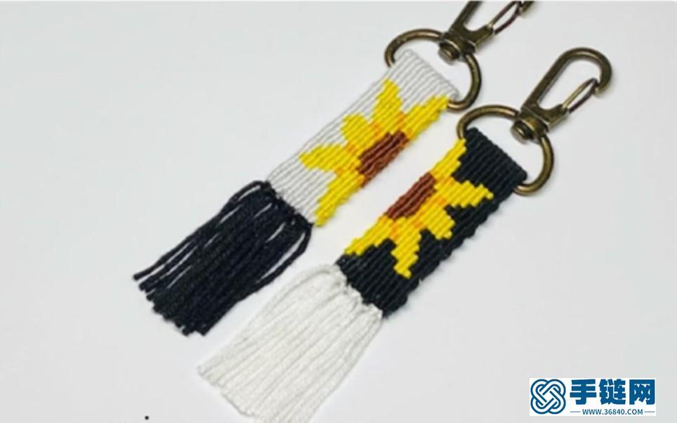手工教程 | Macrame结绳编织向阳花图案钥匙扣挂件