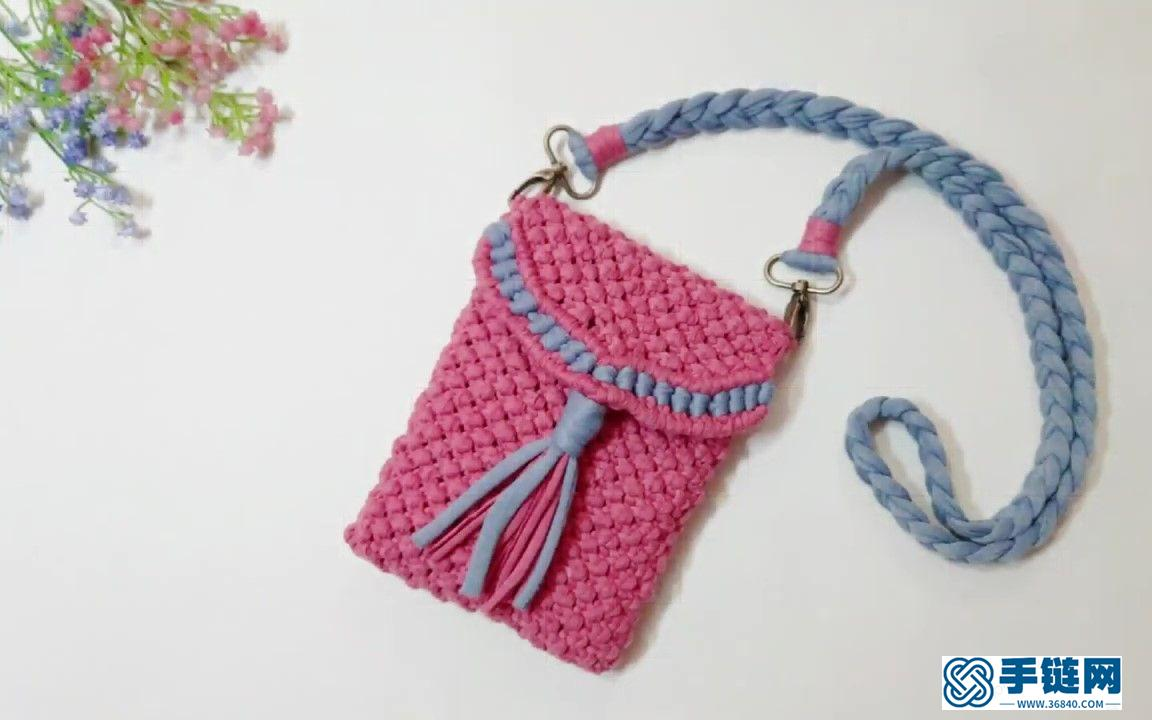Macrame手工编织手机包-斜挎包