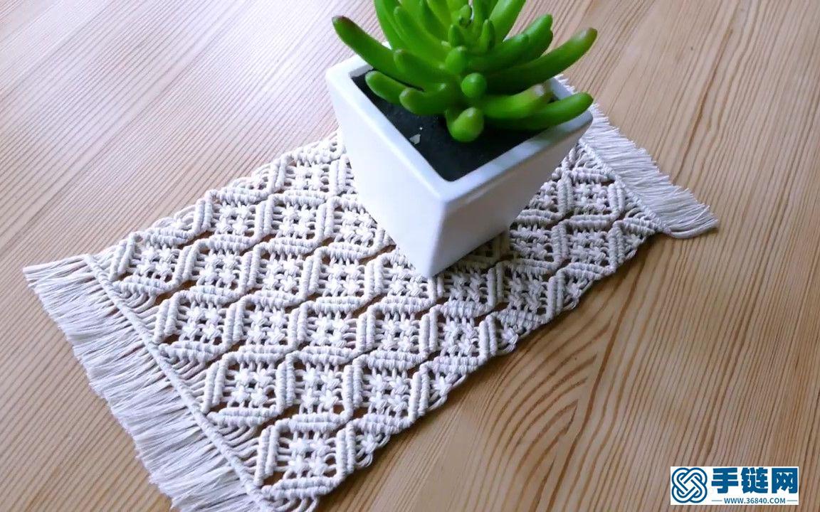 Macrame编织钻石菱形网状小桌旗