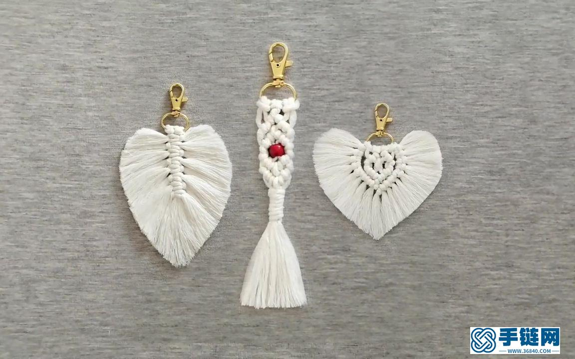 Macrame编织三款钥匙扣挂件装饰