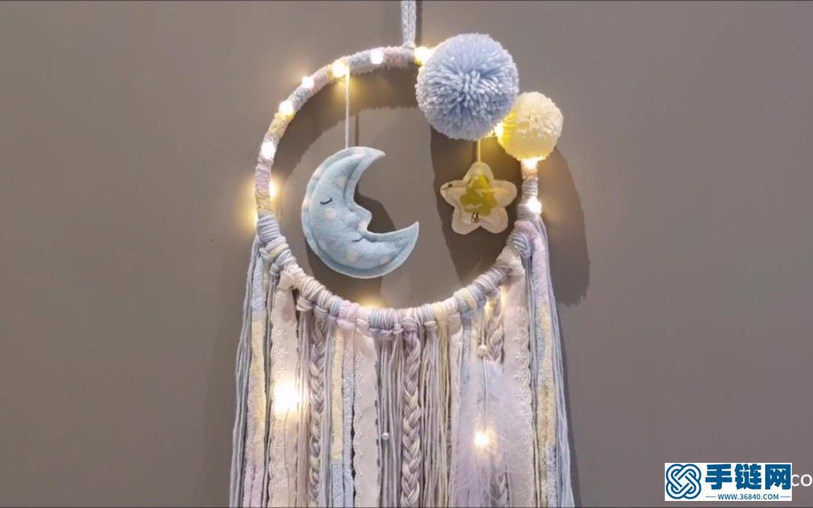 梦幻星星月亮捕梦网挂饰,超治愈的儿童房壁挂装饰