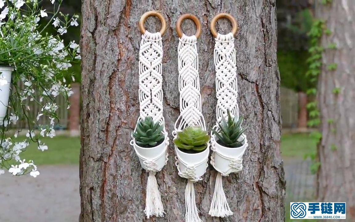 Macrame编织三款菱形花样迷你植物壁挂吊篮