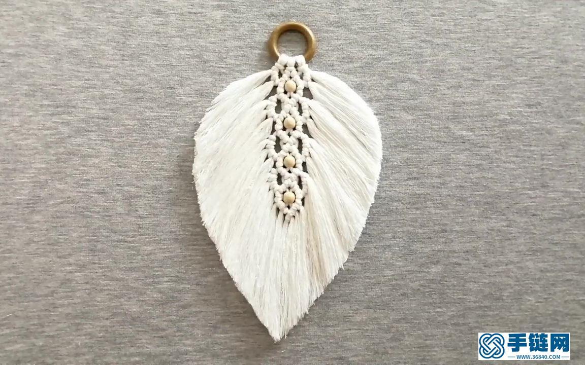 Macrame编织花样羽毛-叶子装饰