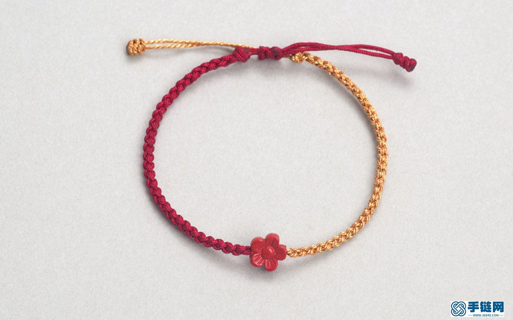 【编绳】易烊千玺送你一朵小红花电影款本命年红手绳手链diy编织方法教程