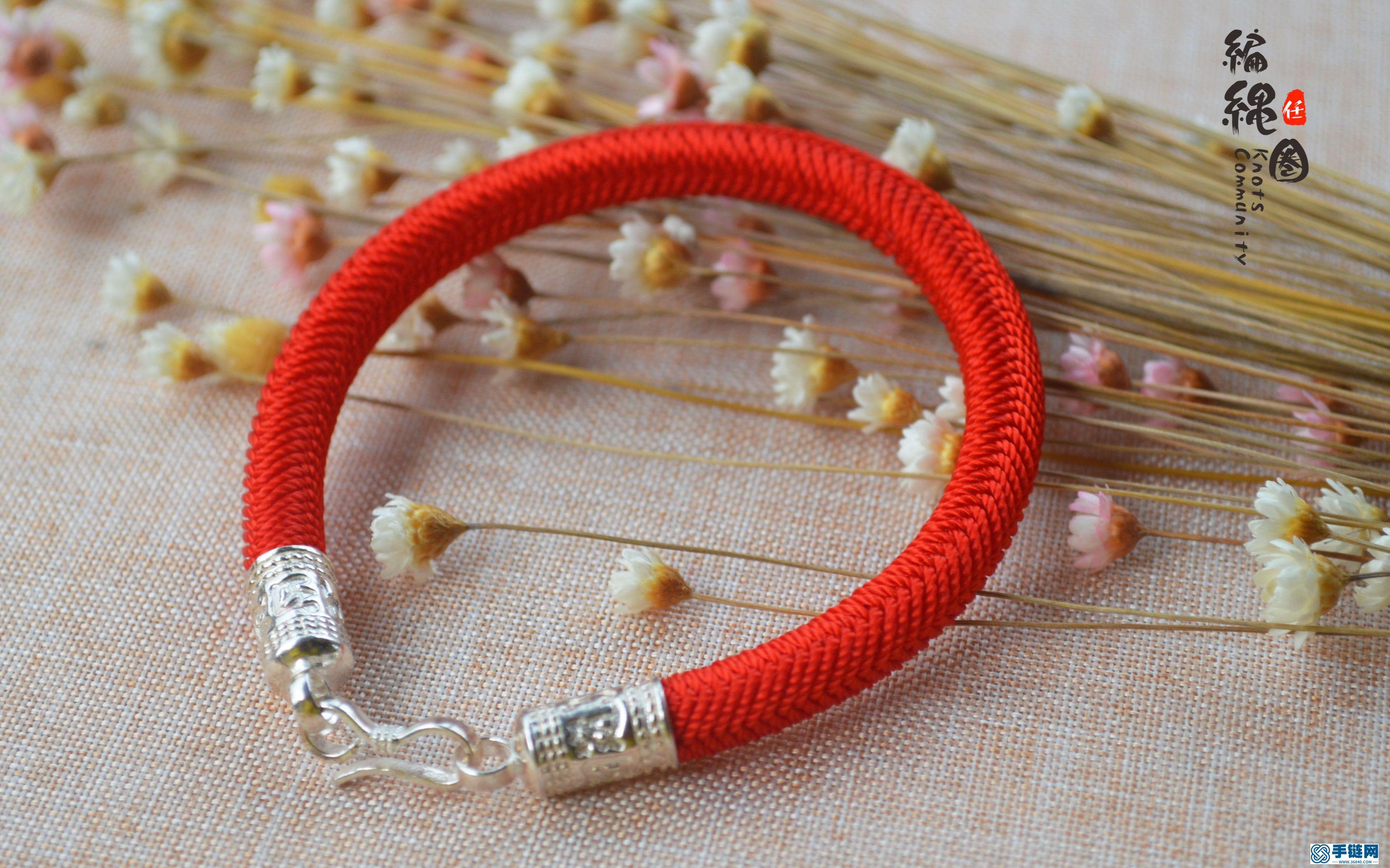 戴红绳,辟邪保平安,九乘迦叶金刚绳,给家人各做一条