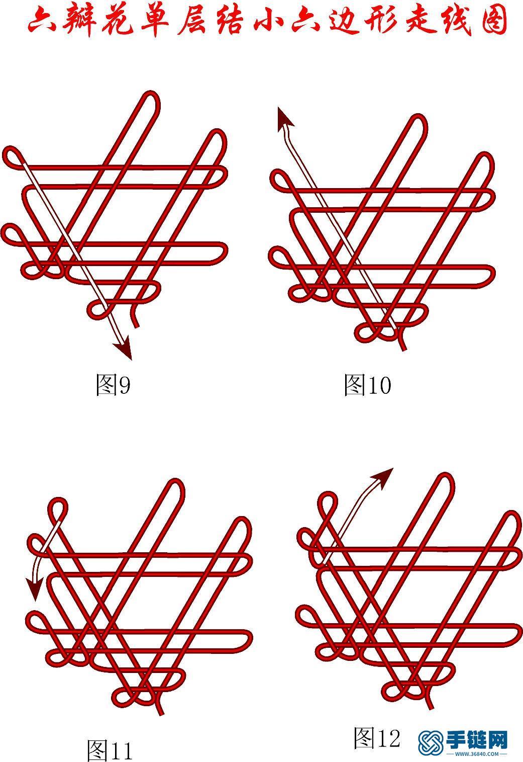 单层的六瓣花小六边形走线详细过程