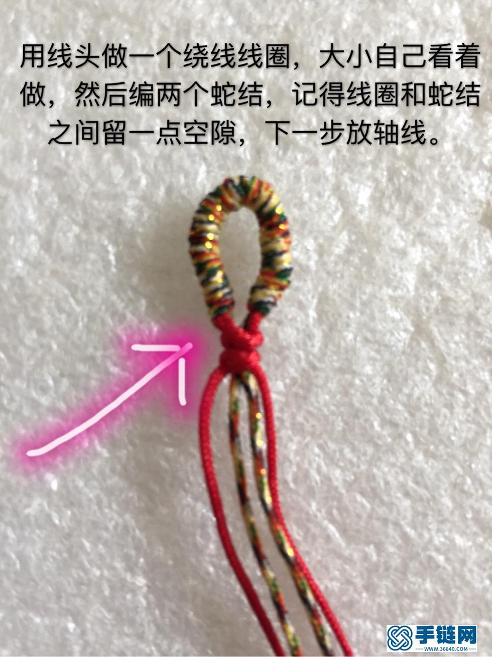 五彩粽子编绳教程-完整编法步骤