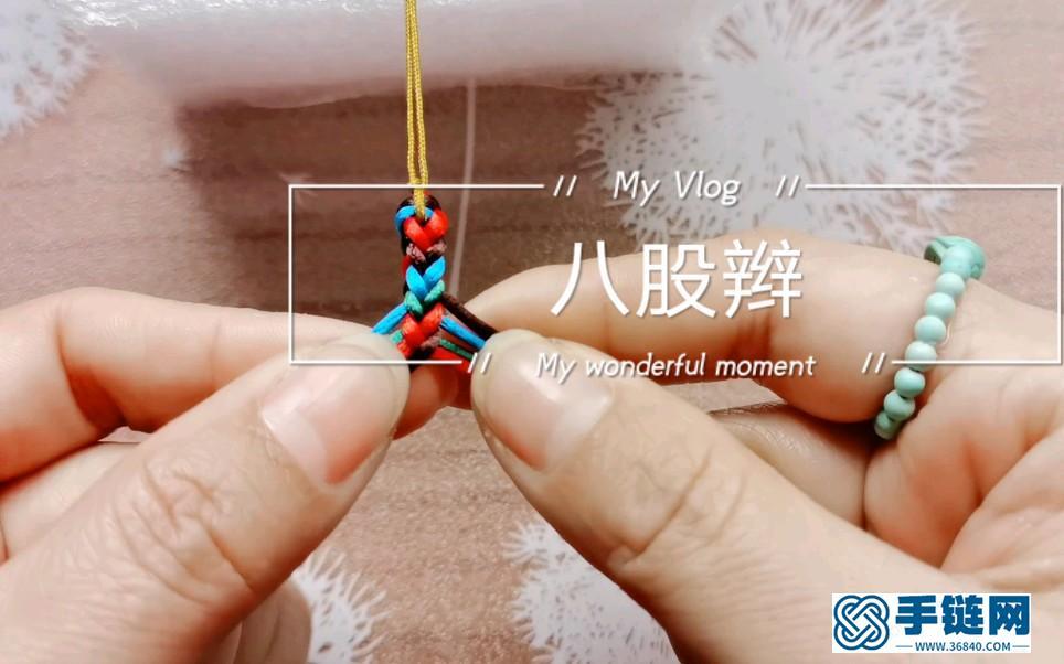 """""""手工编绳""""一定要会的绳结!八股辫寓意四平八稳,手绳编绳最实用的绳结!"""