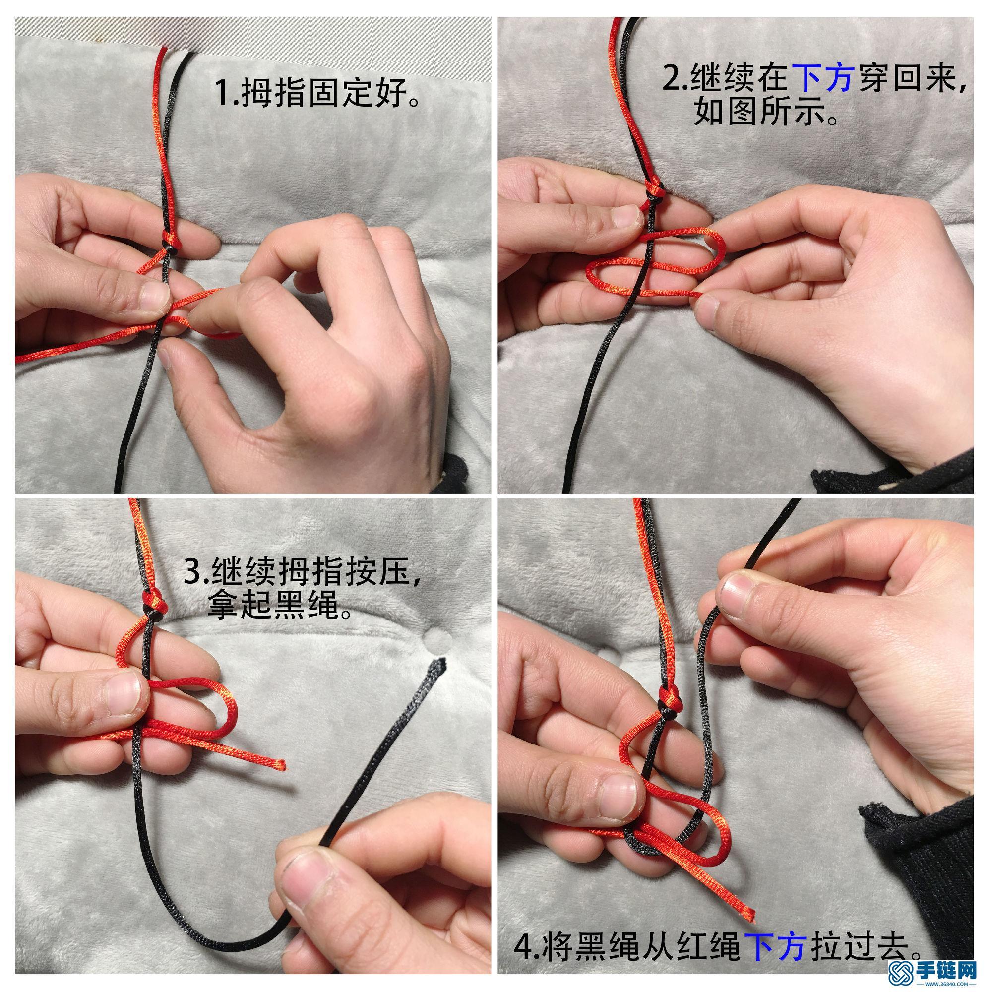 本命年红手绳编织教程