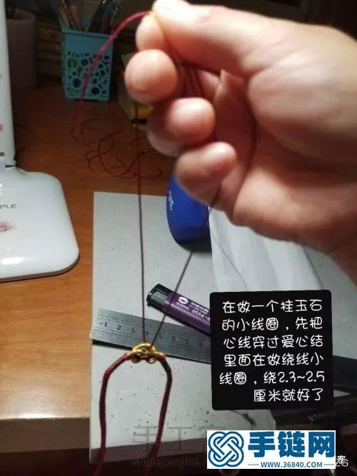 八股辫项链编法图解,简单爱心绕线款制作方法