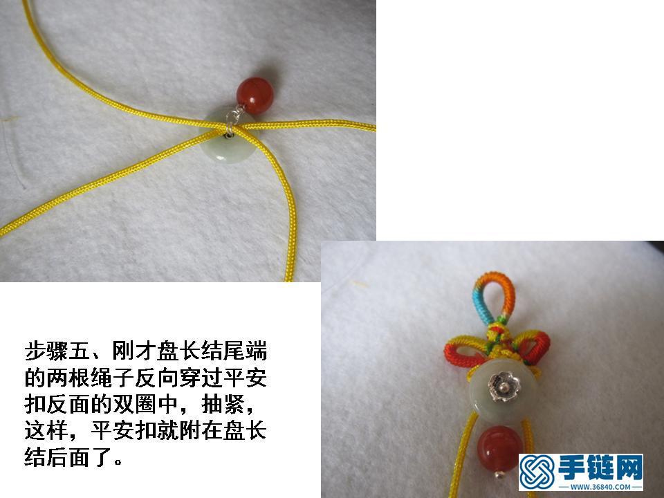 平安扣编绳教程分解慢动作,南红吊坠项链做法