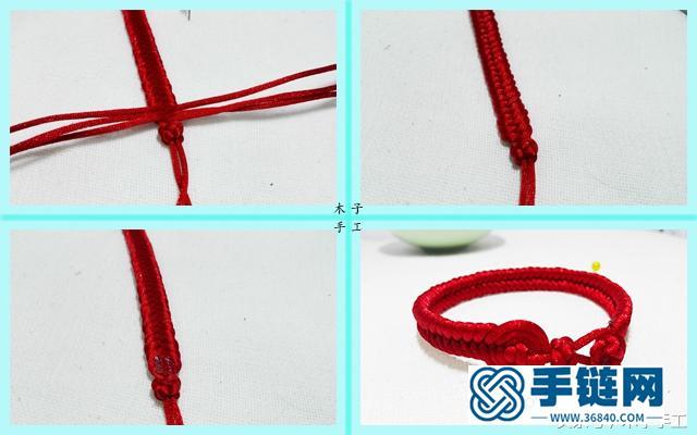 琵琶结手链编法图解,赵丽颖同款红绳编织教程